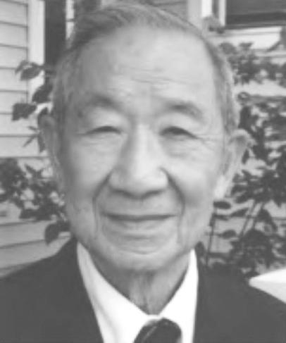 Ray Chun, MD